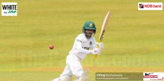 Mominul satisfied with Bangladesh