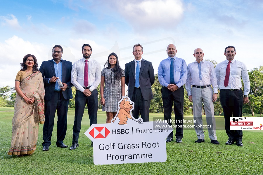 Photo Album : HSBC- The Sri Lanka International Junior Golf