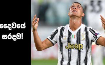 Lyon & Manchester City denies Ronaldo's Real Madrid reunion – Football Lokaya