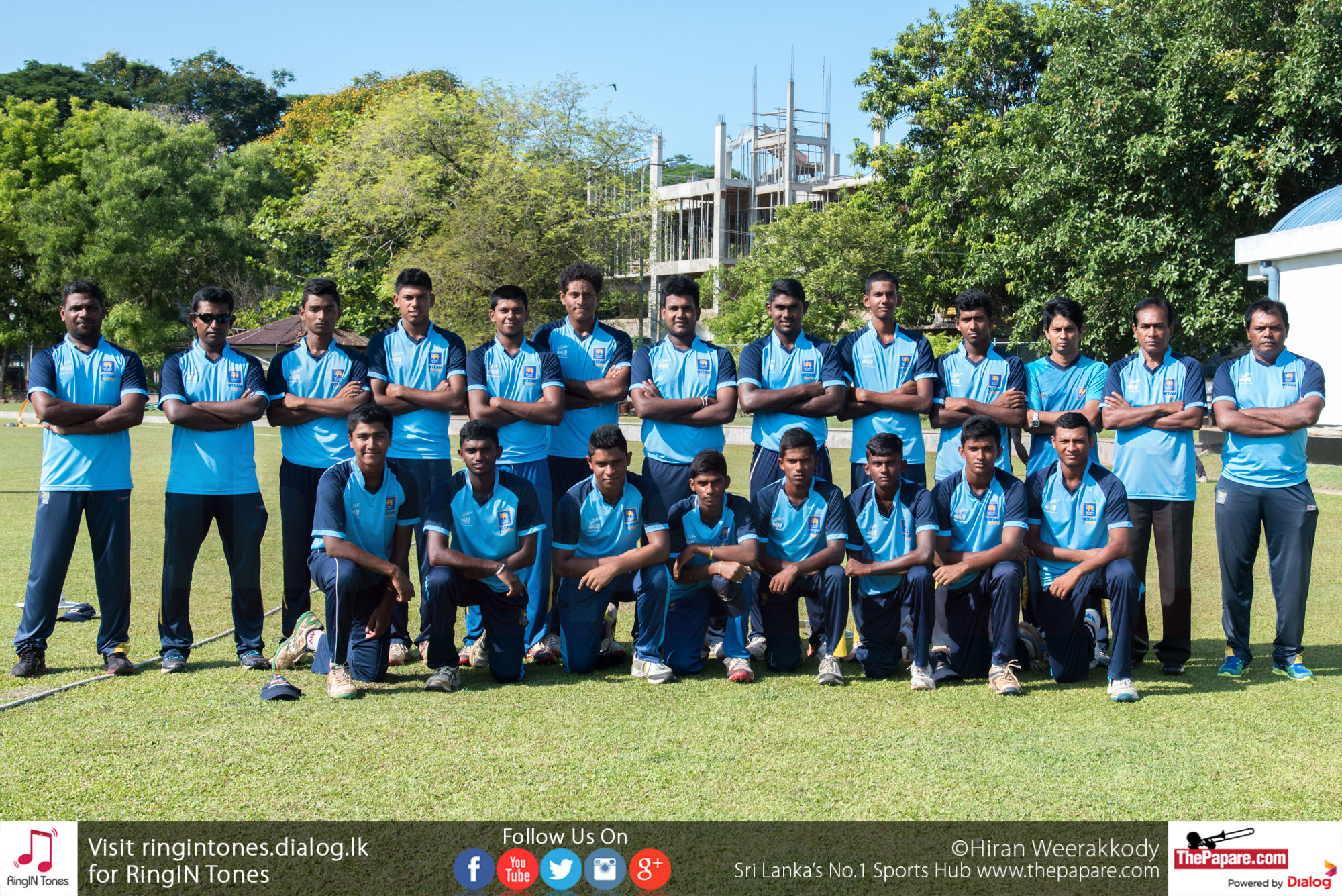 Western Province North squad