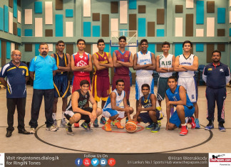 Sri Lanka U18 Basketball Team 2016