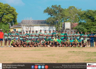 Isipathana College Rugby Team