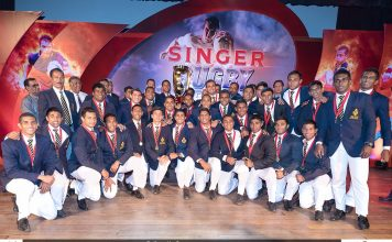 Photos: Singer Schools Rugby Awards 2017