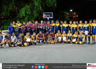 APIIT v SAITM Basketball Encounter 2017