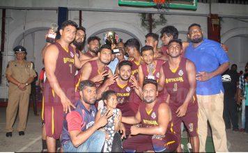 Weber Cup 2017 Basketball Tournament 2017 - Final & 3rd Place Match