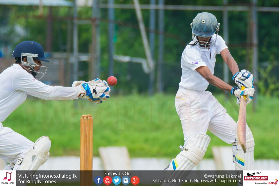 U17 Cricket - St. Peter's College vs De Mazenod College
