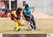 All Island schools games – Hockey (Day 1)