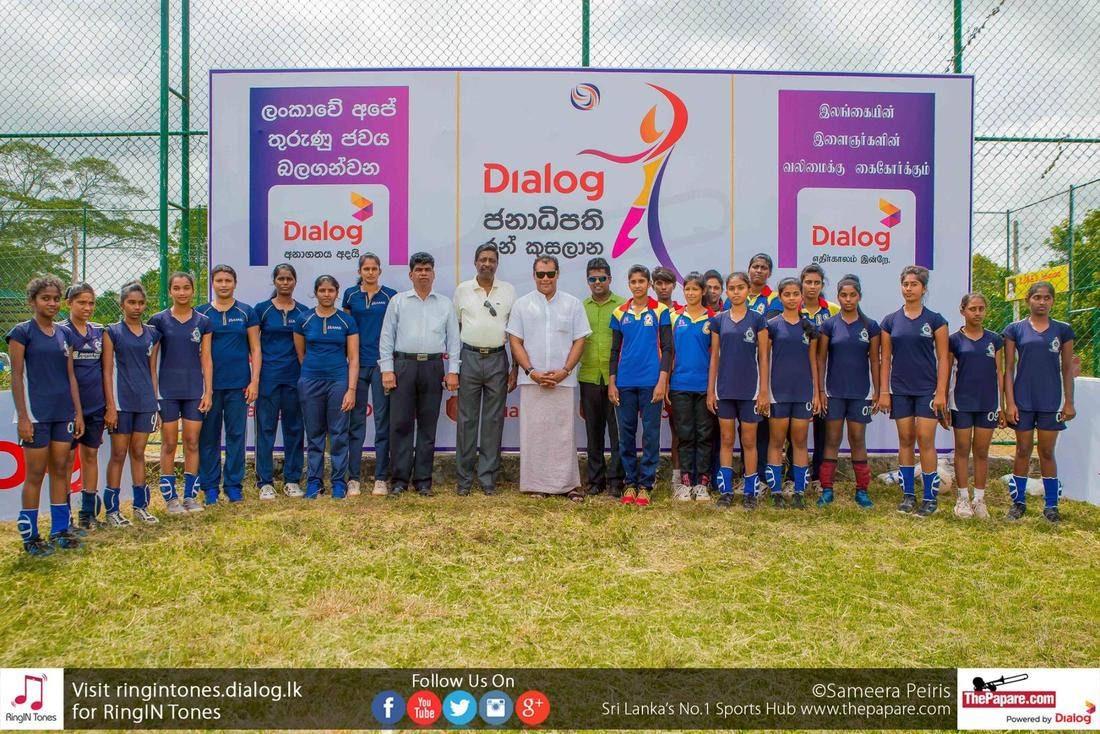 Dialog President's Cup Volleyball Championship 2016