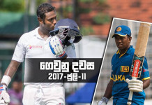 Sri Lanka sports News last day summary