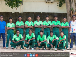 Isipathana College