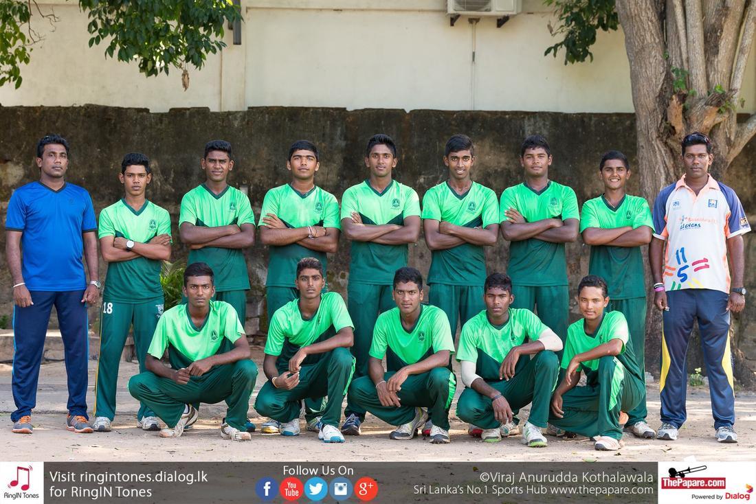 Isipathana College Cricket Team