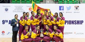 Asia yoth netball championship