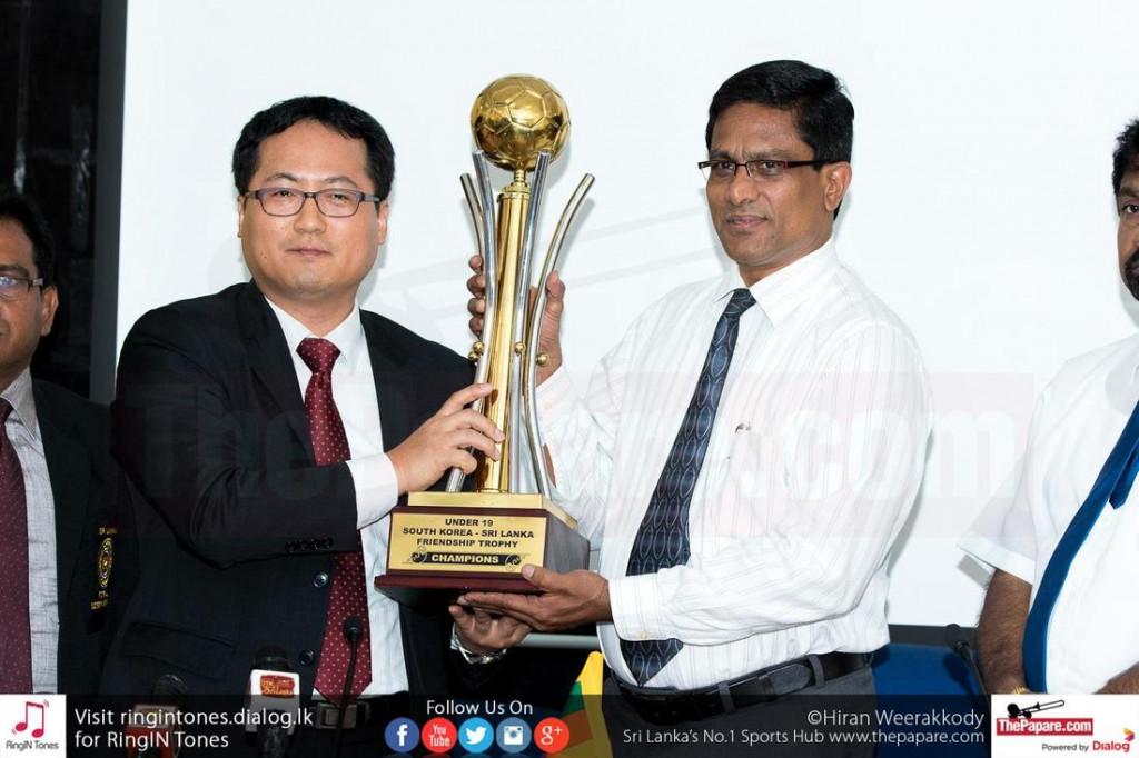 Junior Inter League Championship