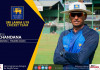 Upul Chandana: From buying wickets to selling sports goods