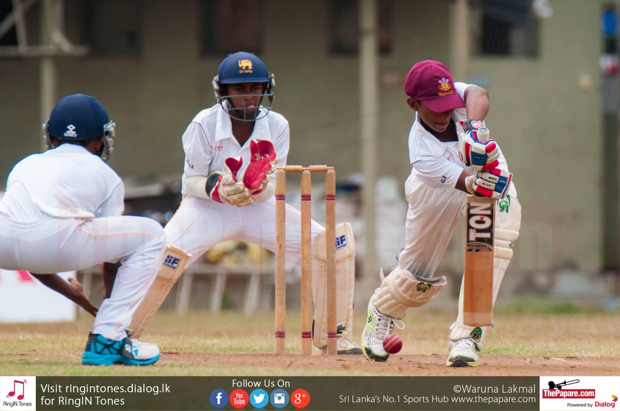Singer Cup U13 Cricket