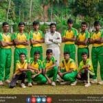 Anuradhapura Central College Cricket