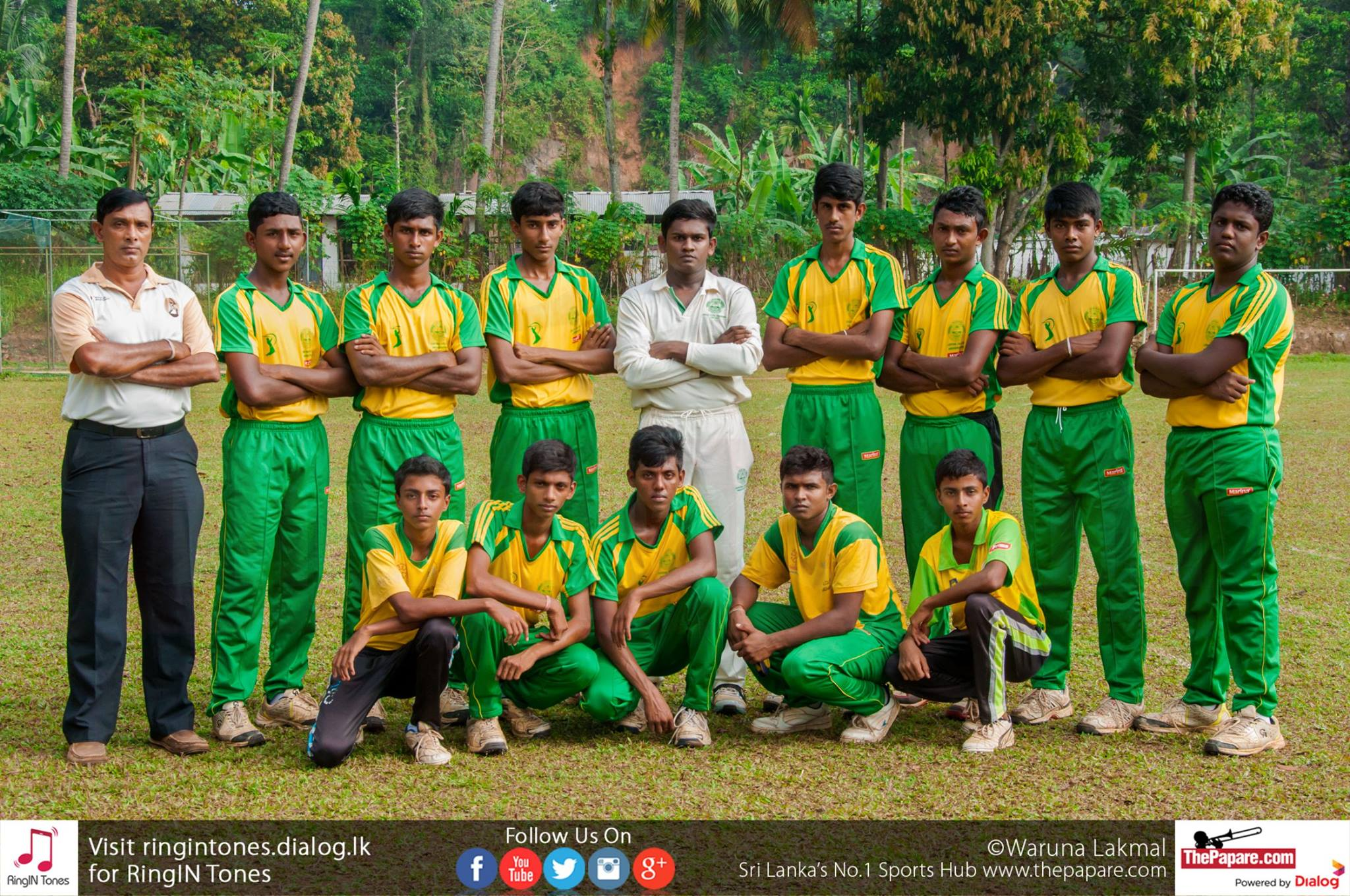 Anuradhapura Central College Cricket