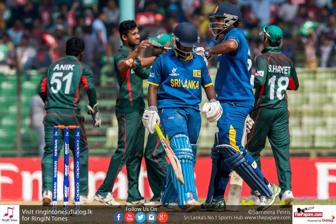 U19 CWC - Bangladesh upstage Sri Lanka to claim third-place
