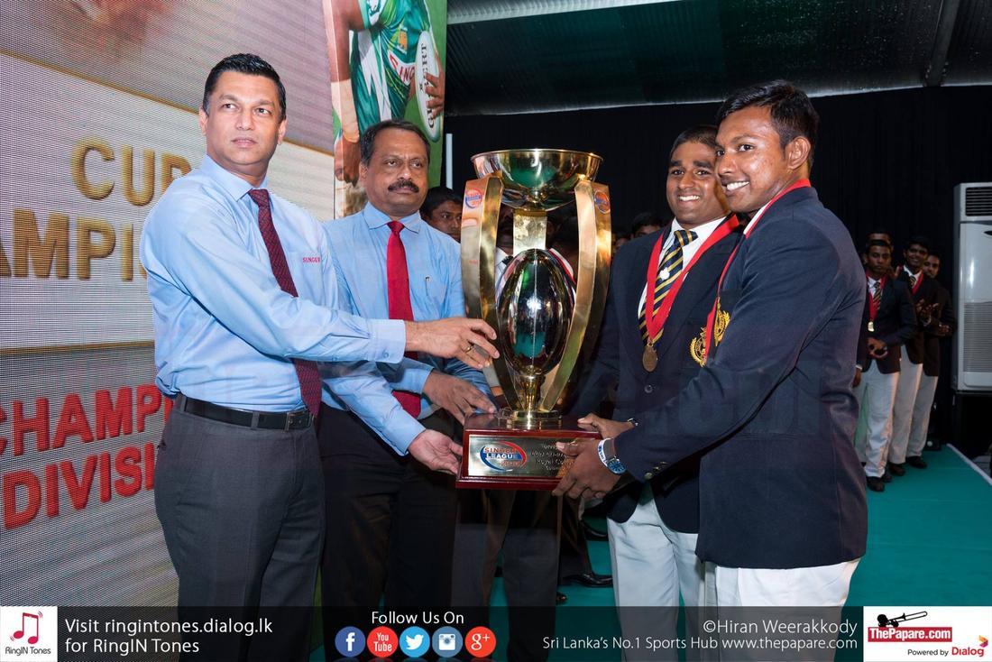 Singer School's Rugby Awards 2015
