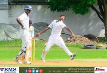 U17 Schools Cricket Cricket