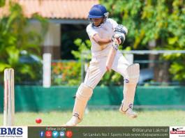 Singer U15 cricket