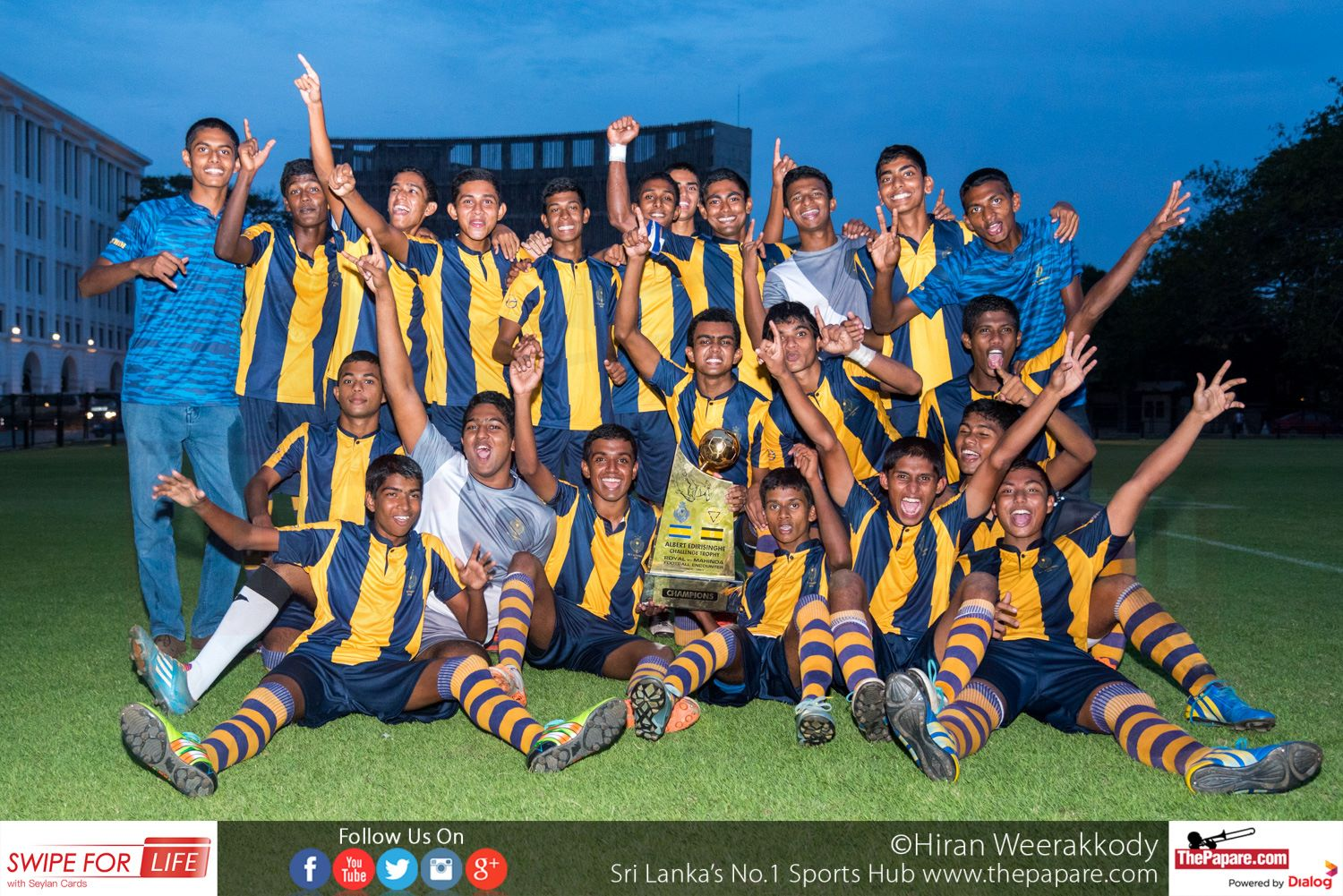 Royal College v Mahinda College
