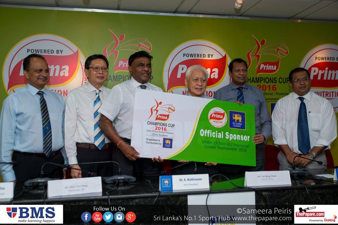 Prima Trophy Press Conference