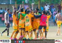 St.Patrick's College vs Hameed Al Husseine College - Schools Football 2016 QF1 - City League Football Complex - 26/09/2016 - The St.Patrick's College celebrates their win which puts them into the semis