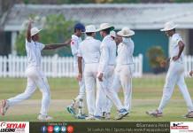 Singer U19 Division I Cricket