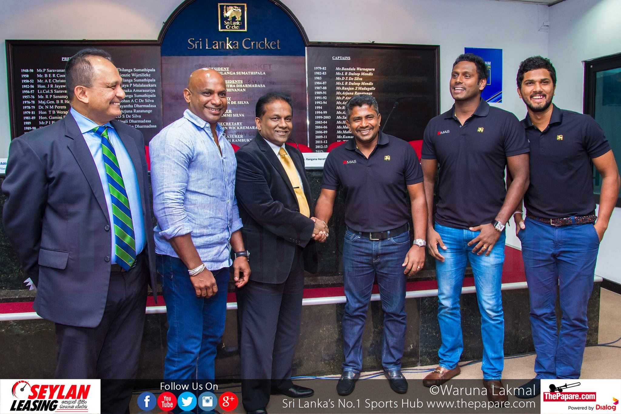 SLC Press Conference on Zimbabwe Tour
