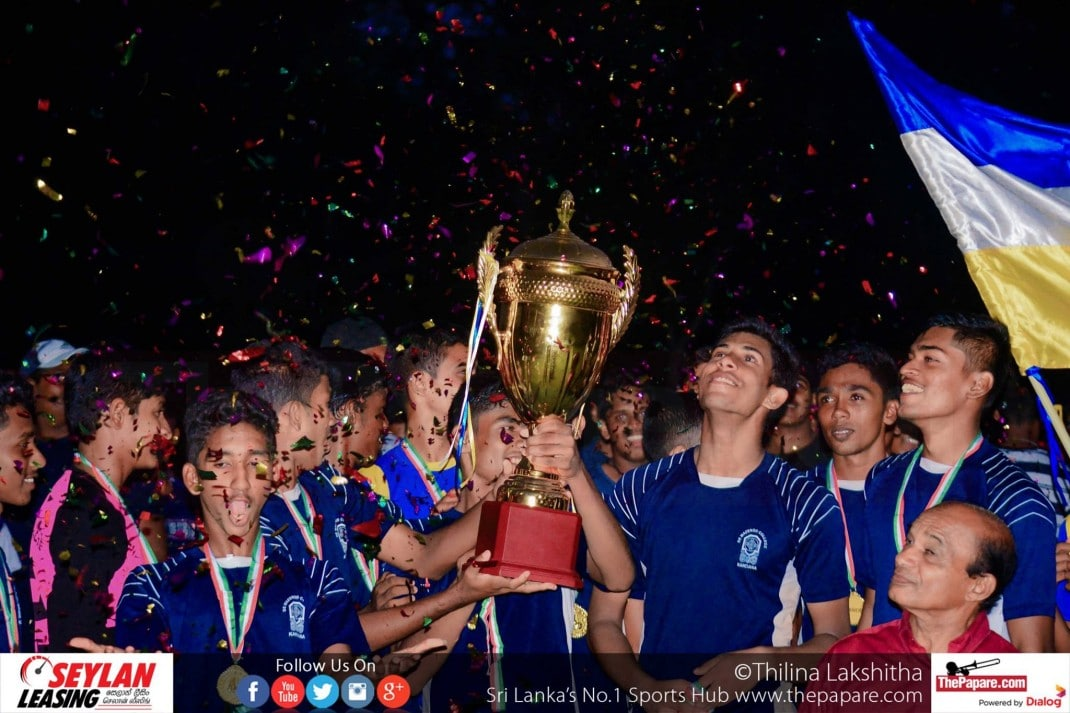 Nihal Mendis Memorial Trophy