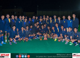 17th Annual Royal Thomian Hockey