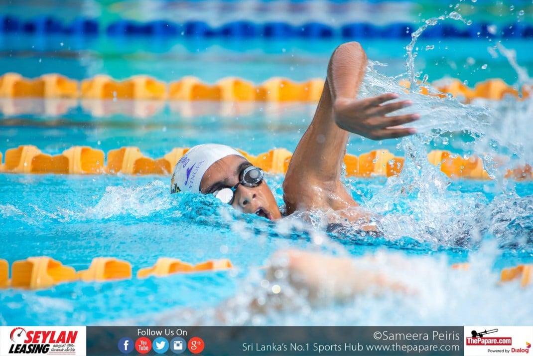 Inter international swimming championships