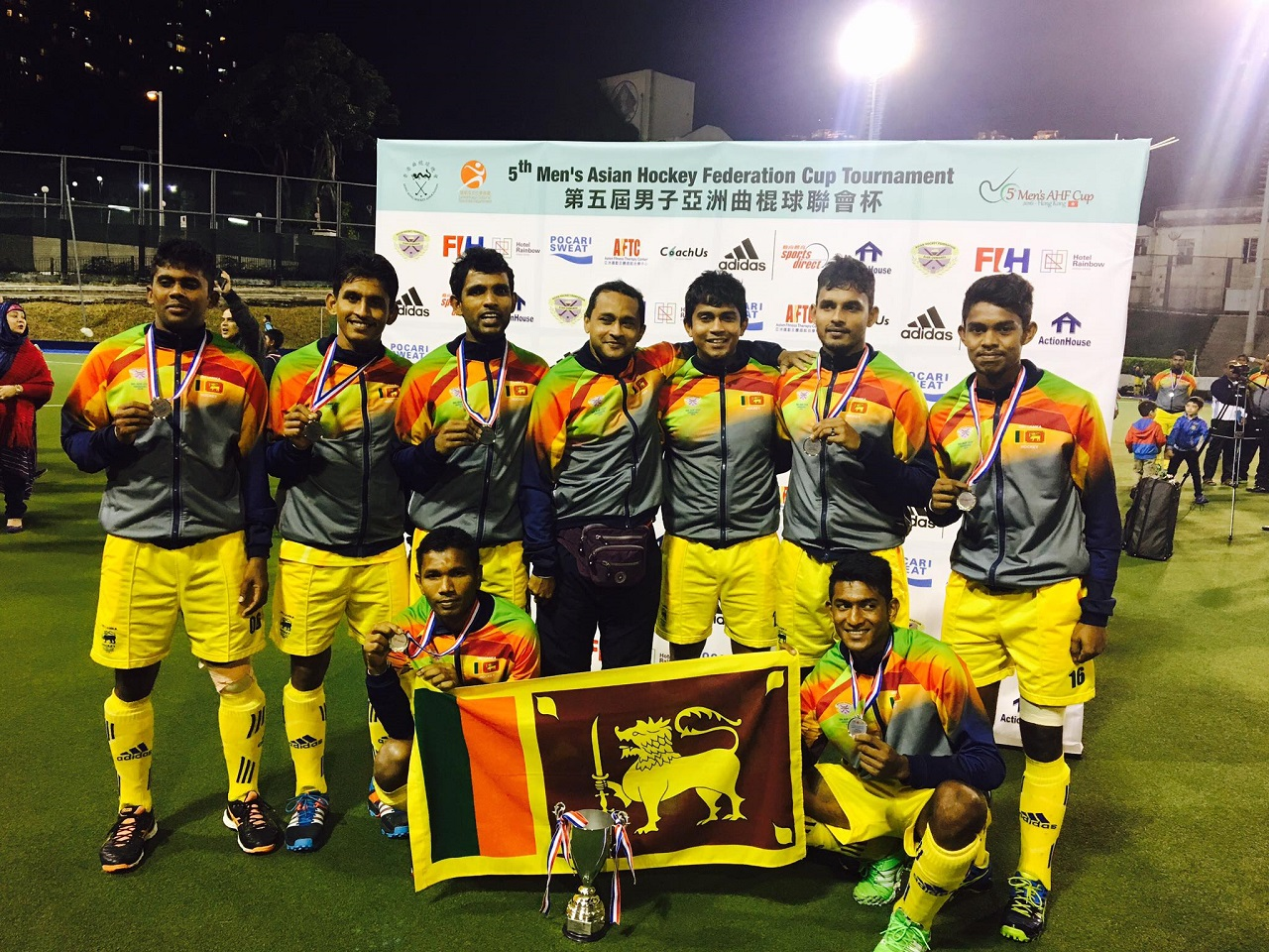 5th AHF Cup – Sri Lanka gets Silver