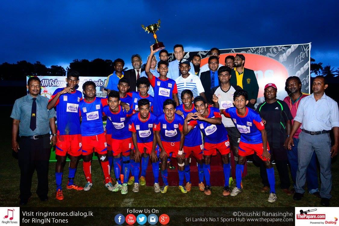 Inter Schools Football Tournament - Awards Ceremony