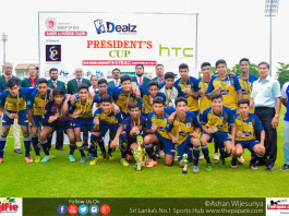 DMC v ZCP - President's Cup 2017 (3rd Place)