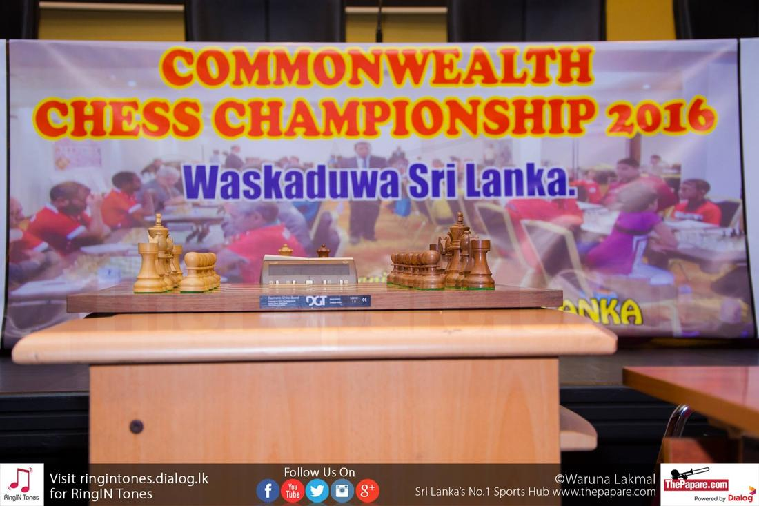 Commonwealth Chess Championship 2016 - Press Conference