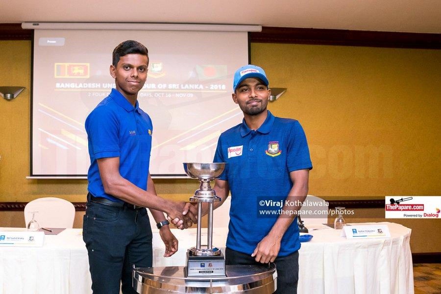 Sri Lanka U19 starts