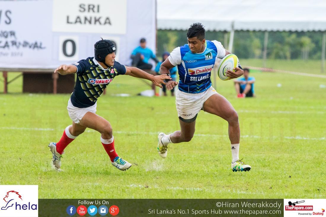 Sri Lanka vs Japan – Asia Rugby U20 7s 2016