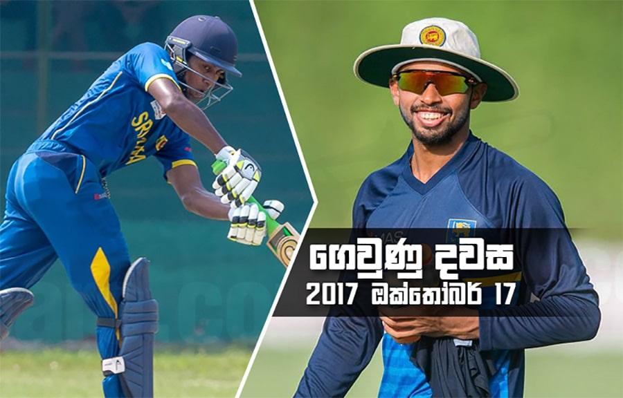 Sri Lanka Sports News last day summary 2017 October 17th
