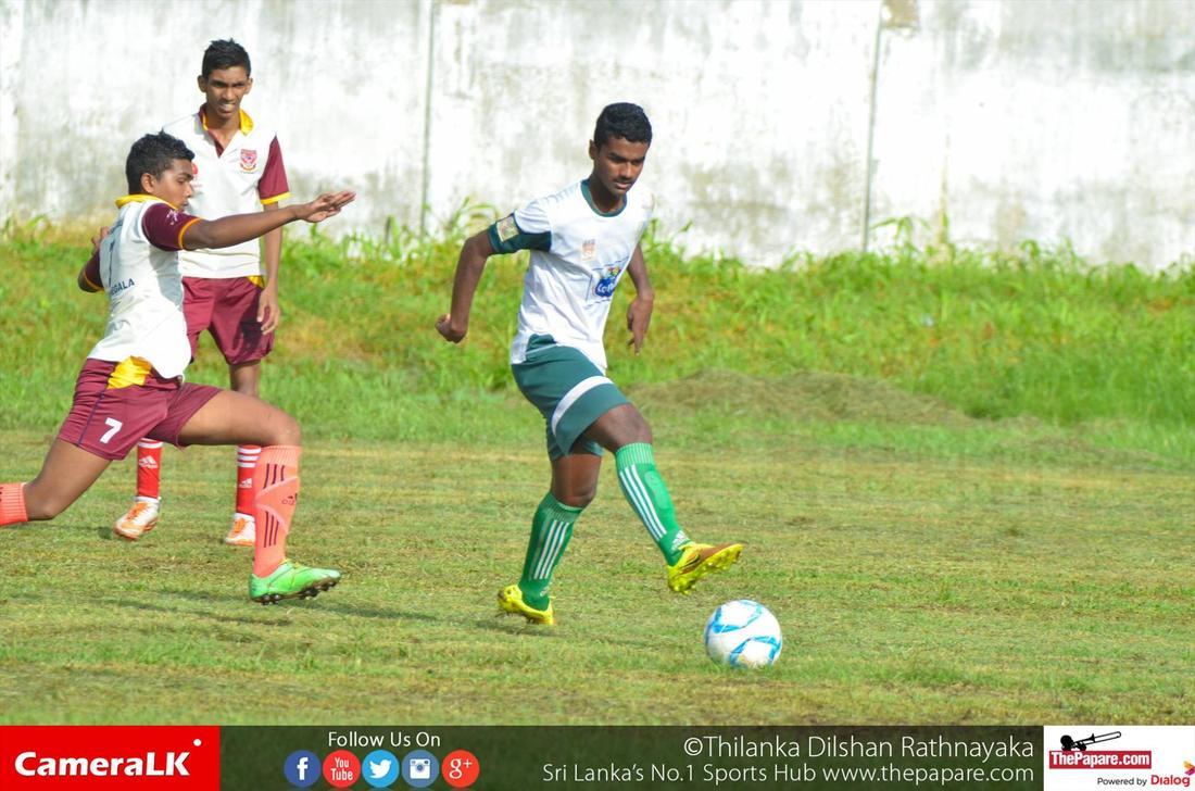 Maliyadeva College vs St.Henry's College - Schools Football 2016