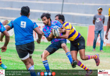 Inter University Tournament