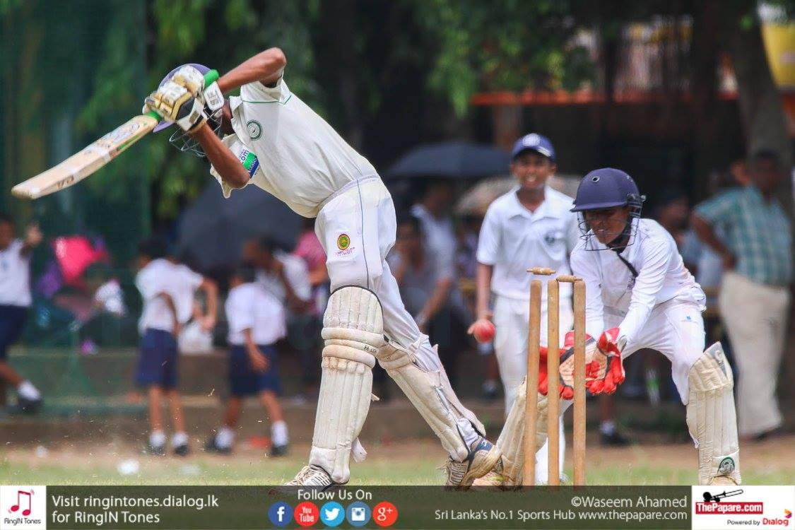 U17 Cricket- St. Joseph's college vs Lumbini college