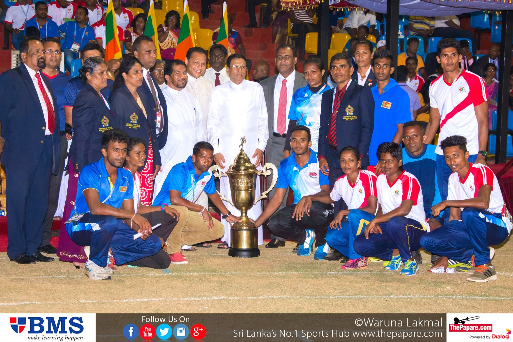 42nd National Sports Festival 2016 - (Day 03)