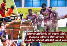 Sri Lanka Sports News last day summary November 25th 2016