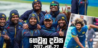 Sri Lanka sports news last day summary june 27th