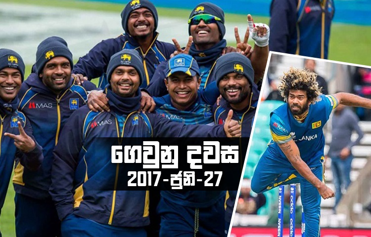 Sri Lanka sports news last day summary june 27th