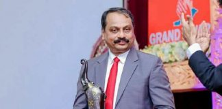 Ranjith Chandrasekara