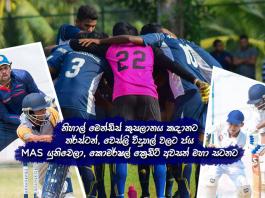 Sri Lanka Sports News last day summary October 28th