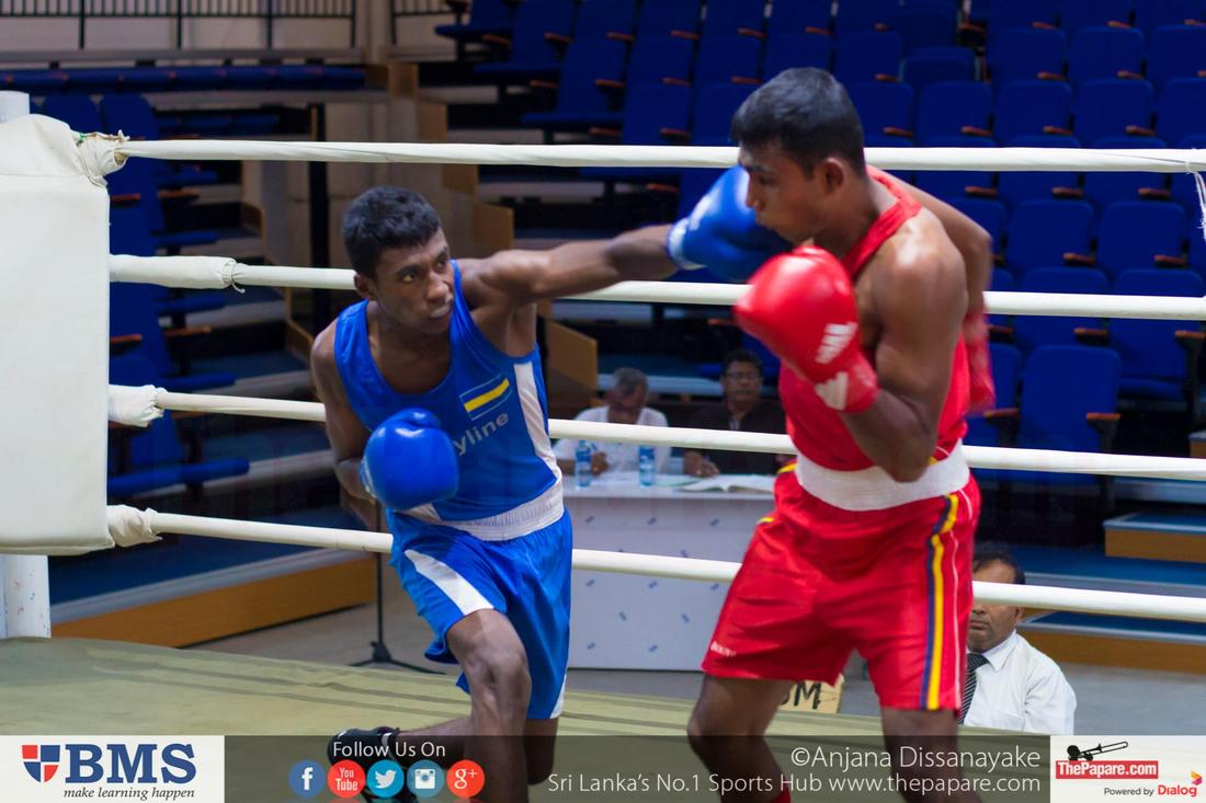 42nd National Sports Festival Boxing Day 1